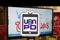 UEN PDTV: UCET 2018 Reflections