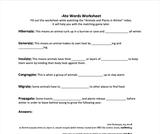 Ogden Nature Center: Ate Words Worksheet